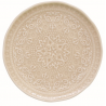 Porcelán desszert tányér 19cm, Abitare Chic Beige